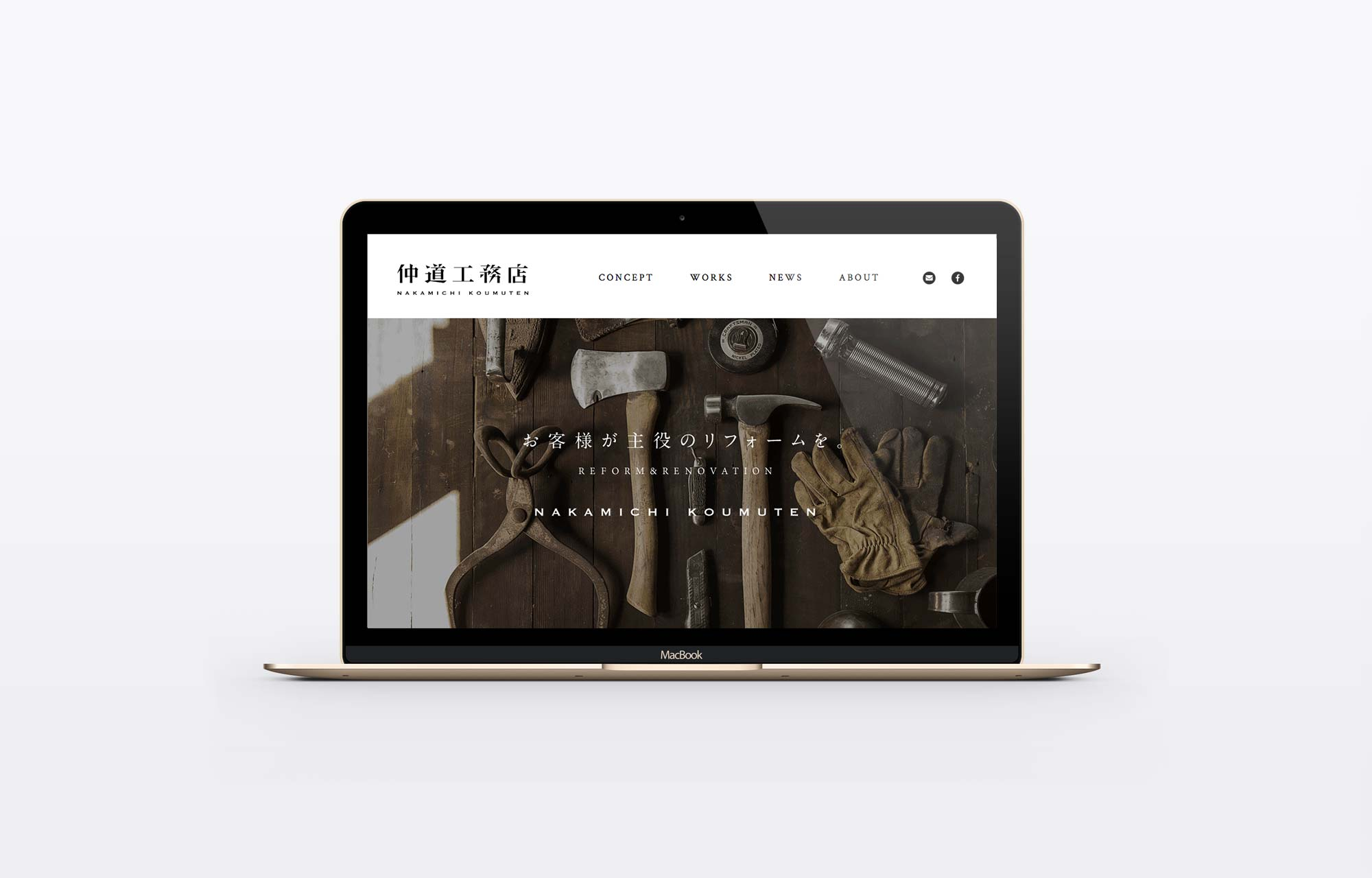 仲道工務店様(町田)|webサイト制作