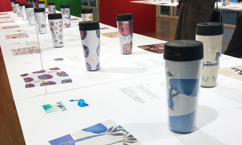 つながりの展覧会part2/タンブラーデザイン