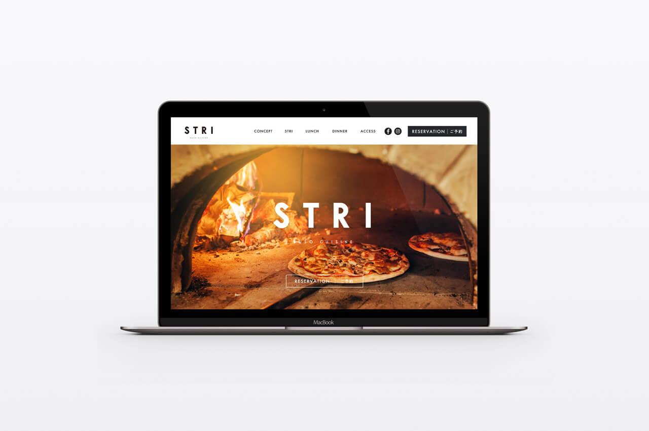 飲食店|ホームページ制作