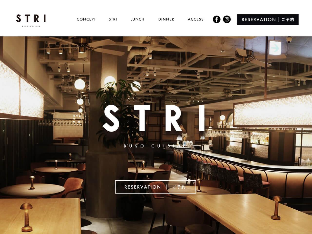 飲食店|webサイト制作